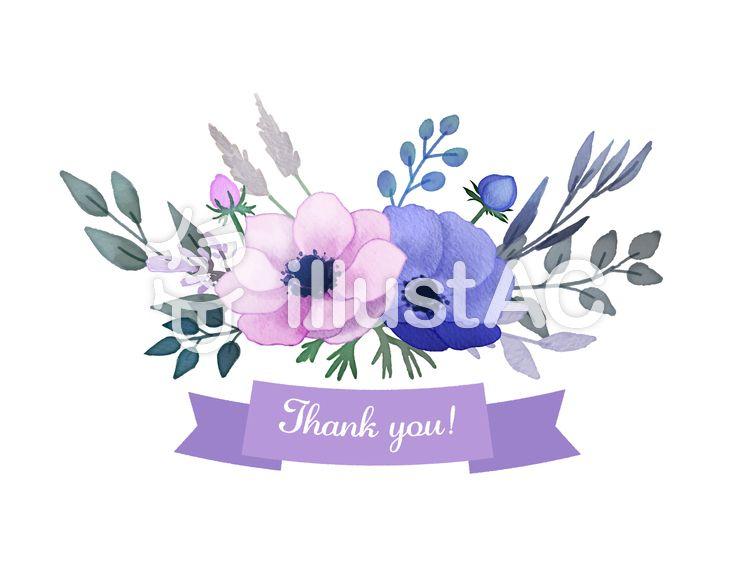 水彩手描きお花のメッセージカード 水彩 植物 おしゃれ ボタニカル 自然 花 手描き かわいい ナチュラル 花 イラスト カード イラスト メッセージカード イラスト