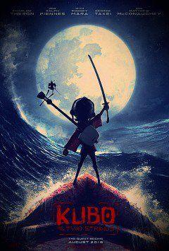 Phim Kubo Và Sứ Mệnh Samurai