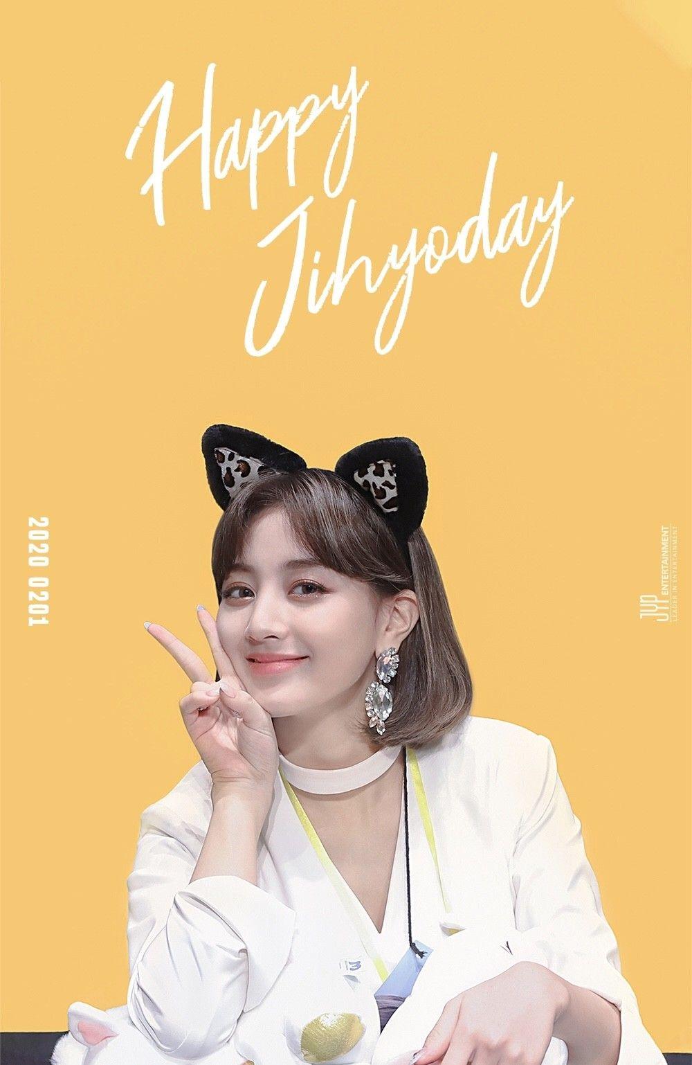 Happy Birthday JIHYO HappyJIHYOday in 2020 Twice jihyo