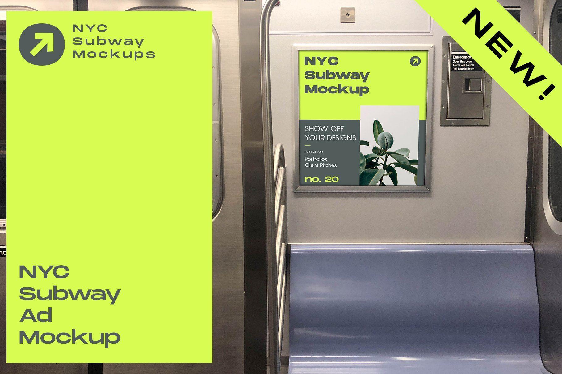 Nyc Subway Ad Mockup Nyc Subway Billboard Mockup Mockup
