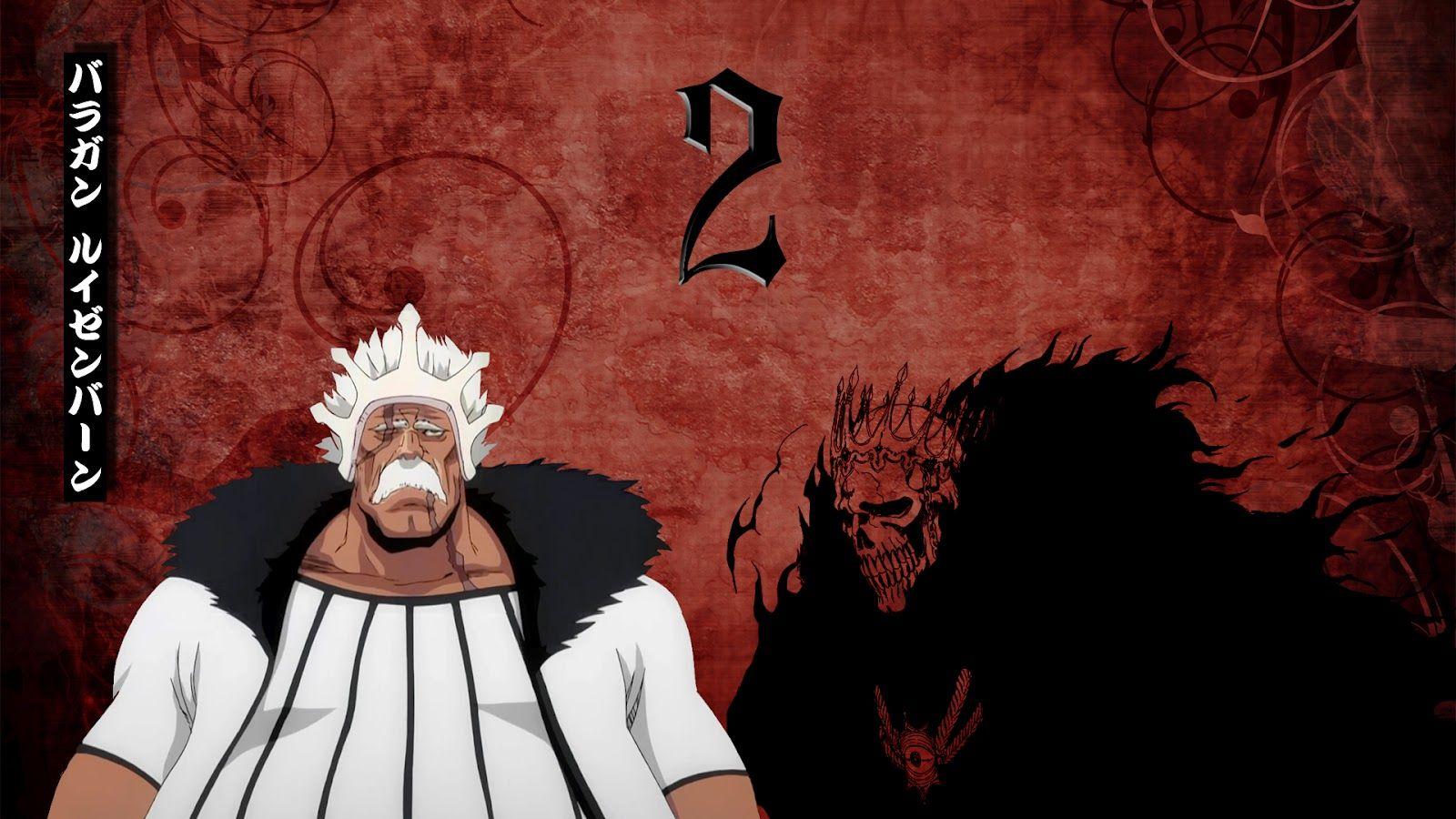 Search Results For Bleach Wallpaper Espada Adorable Wallpapers