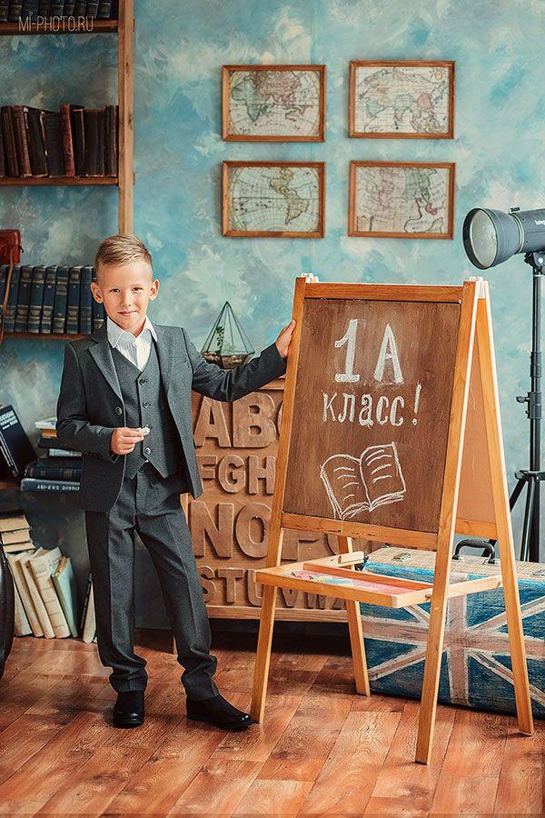 Фотография (с изображениями) | Школьники, Школьные идеи ...