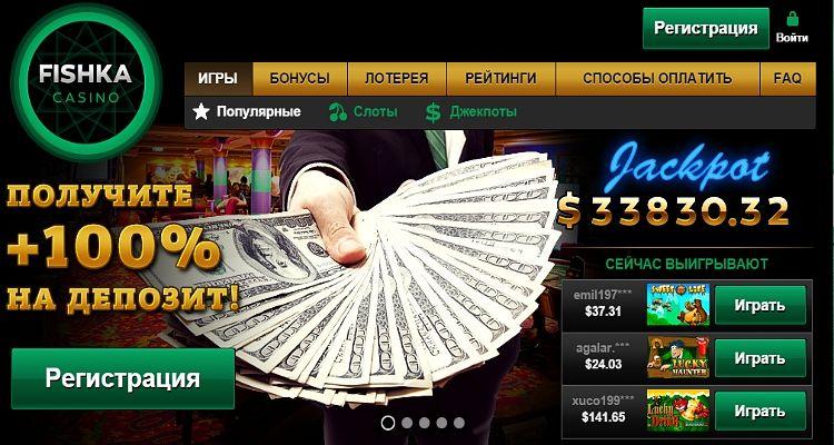 Описание слотов казино рейтинг онлайн казино 2014