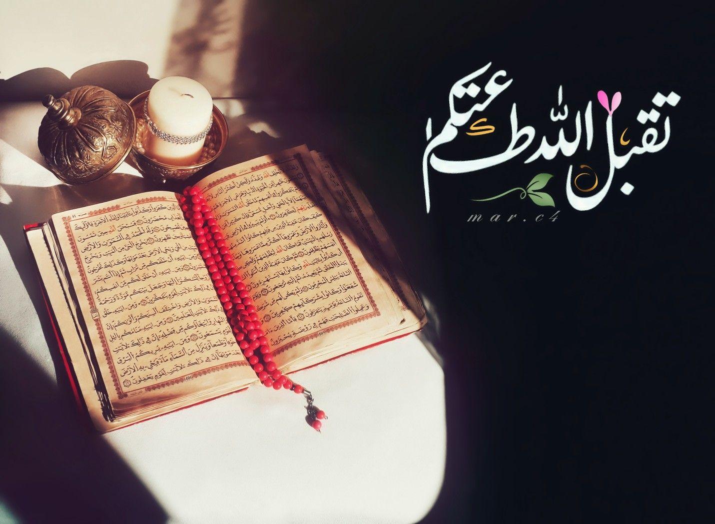 تقبل الله طاعتكم رمضان شهر الخير دعاء Arabic Quotes Cards Playing Cards