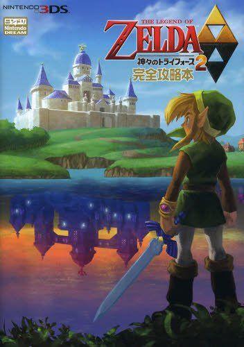 The Legend of Zelda: Triforce of the Gods 2 - Complete Guide Book / Guide book / Tokuma Shoten / 2013