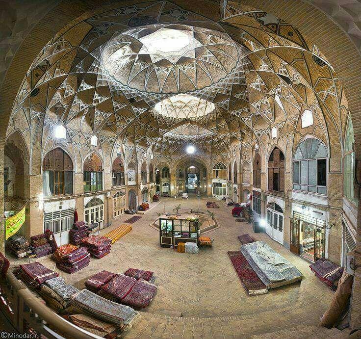Victoria S Souk Rug: Téhéran, Iran Et Recette