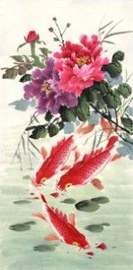 Asian Art Water Color Painting with Koi Fish