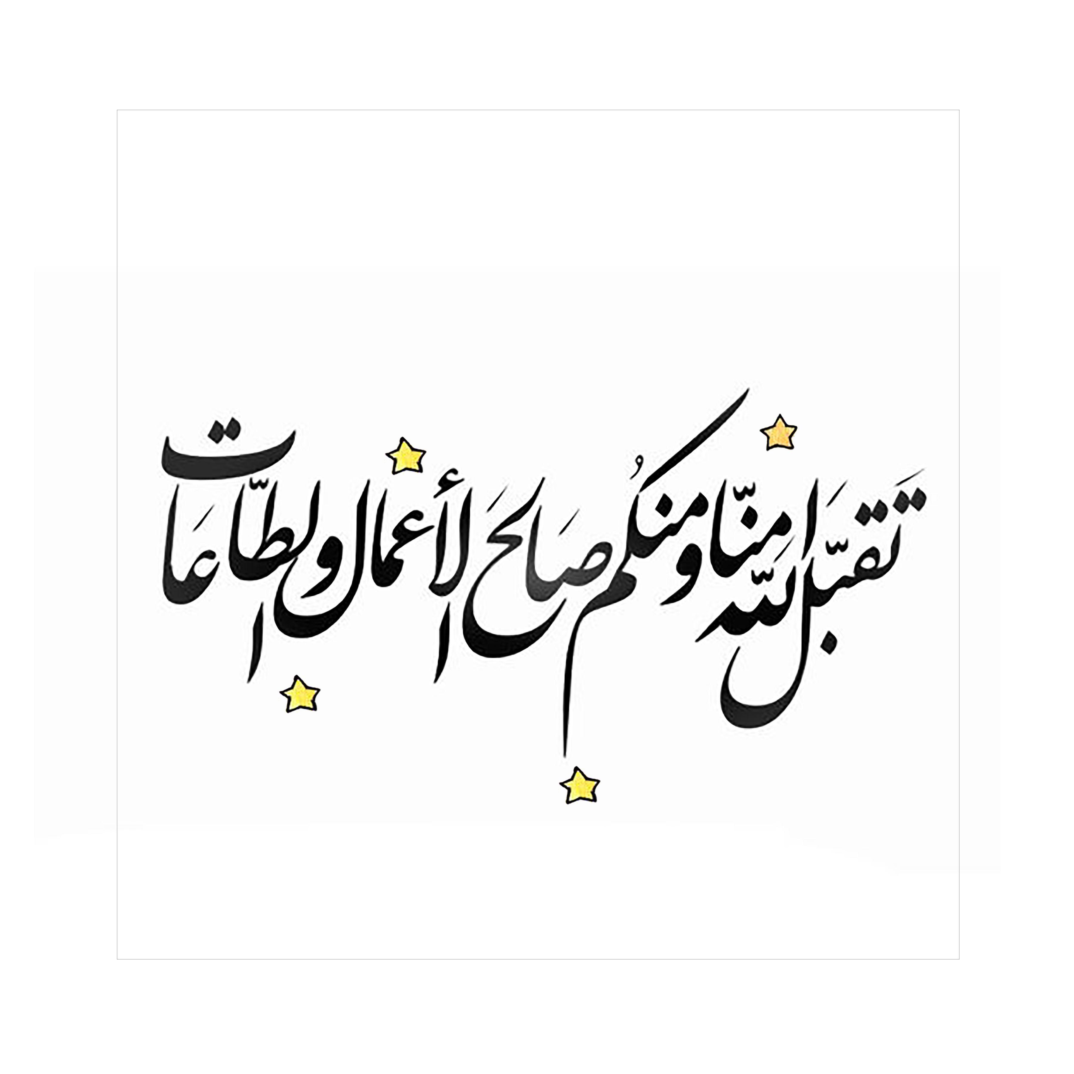 Pin By A On وثللثل Ramadan Greetings Ramadan Cards Ramadan Printables
