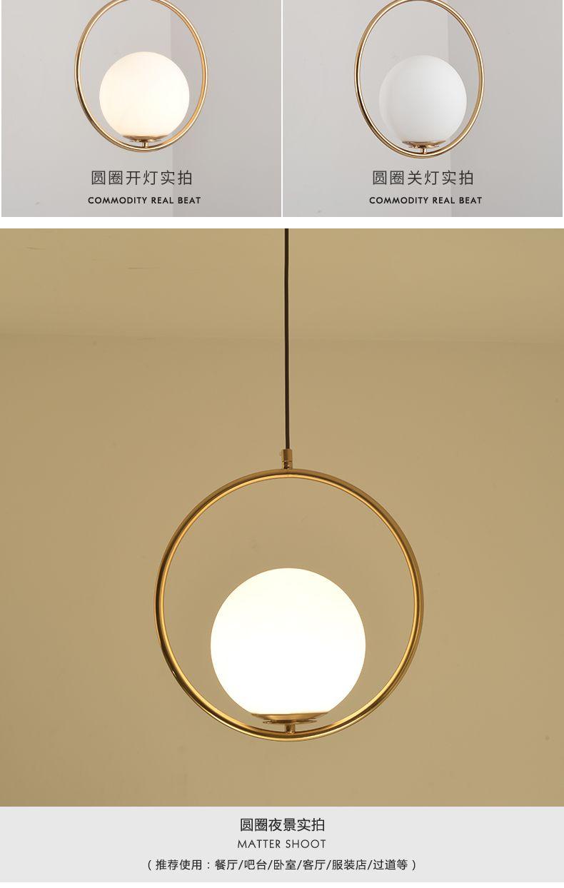 Nordic Lighting Creative Personality Bedroom Bedside Pendant Lamp