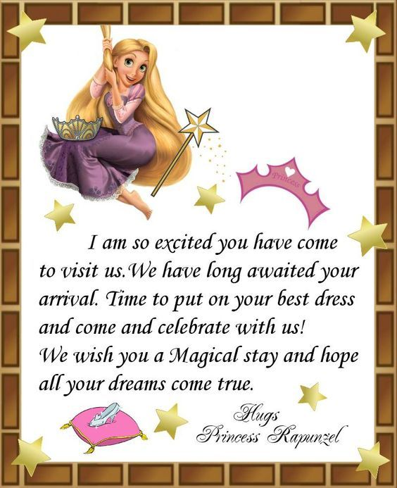 Rapunzel Welcome Letter  Disney Trip    Rapunzel