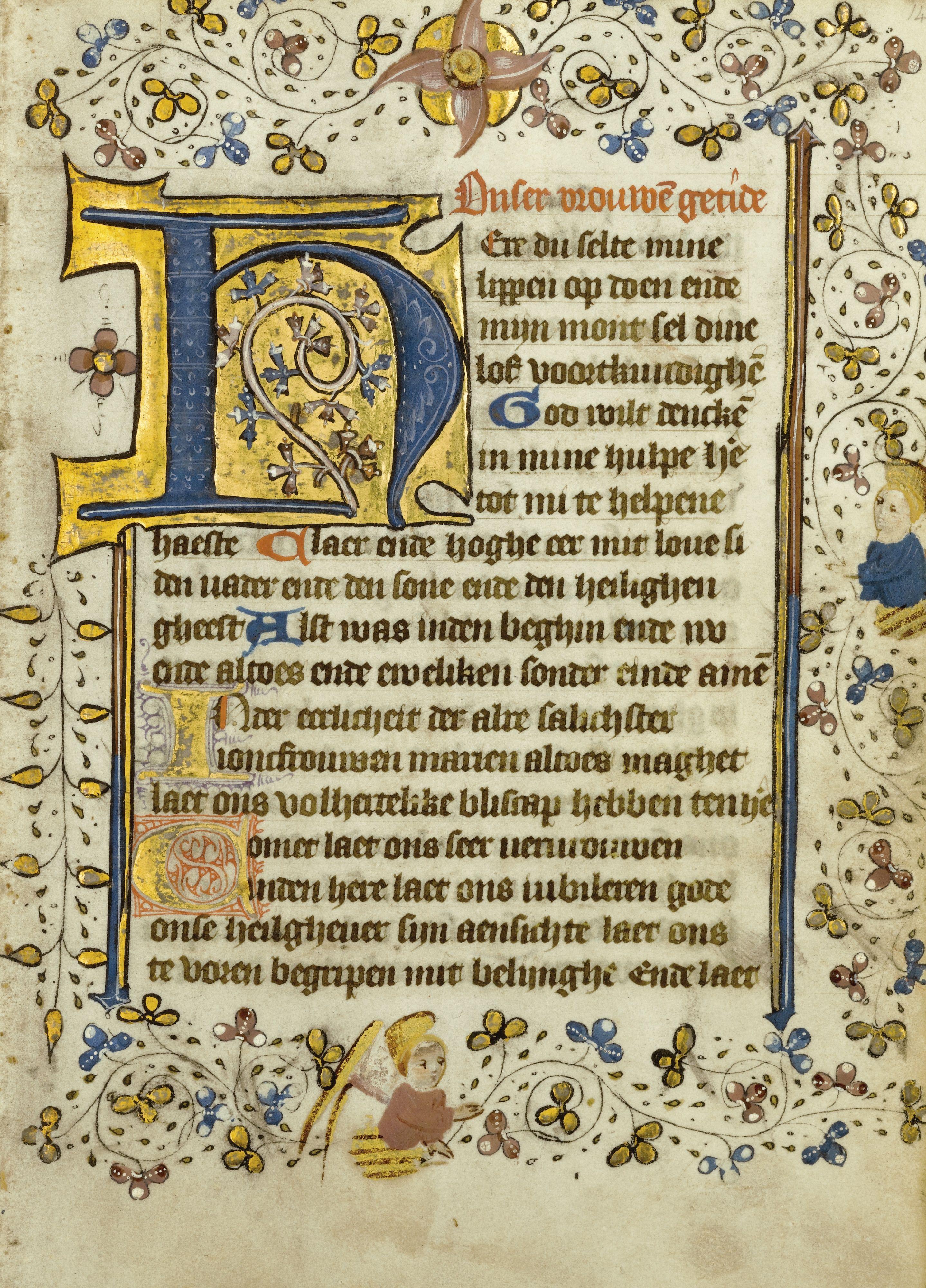 How to Format a Novel Manuscript