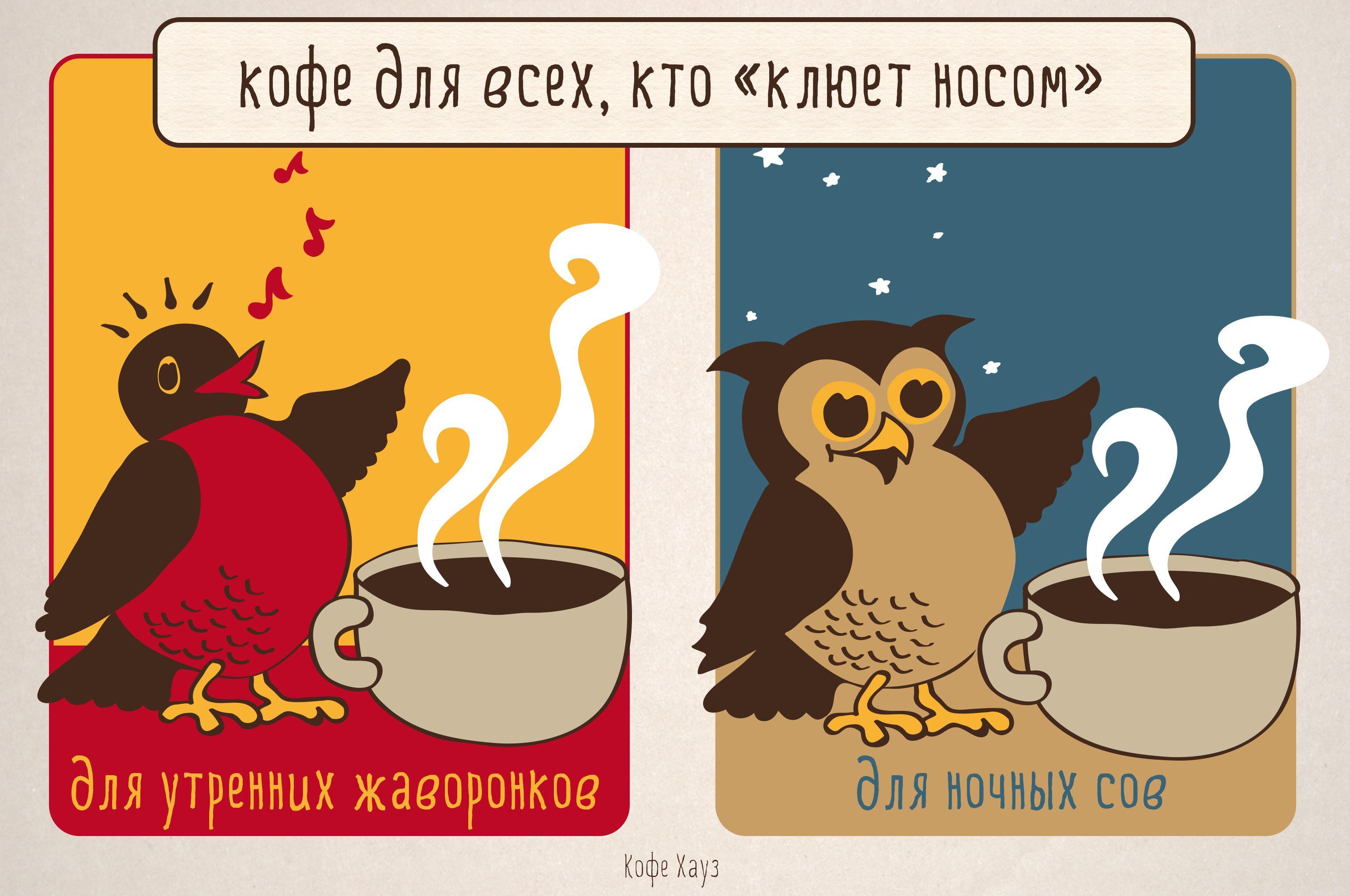 прикольные картинки про чай и кофе как