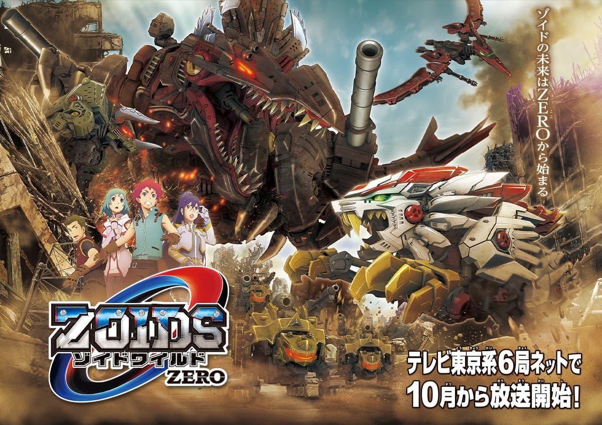 Zoids Wild Zero 03 Latest anime, Anime, It cast