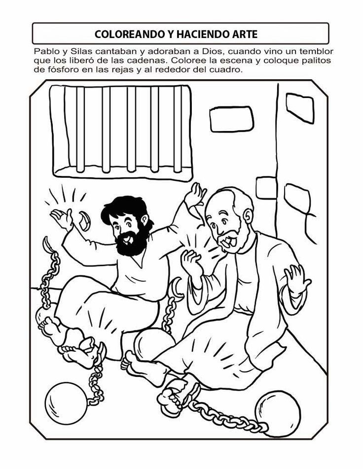 Paul And Silas In Prison Google Search With Images Bible