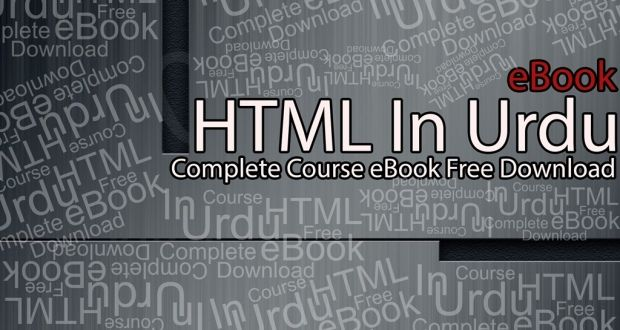 Ebook full free download html