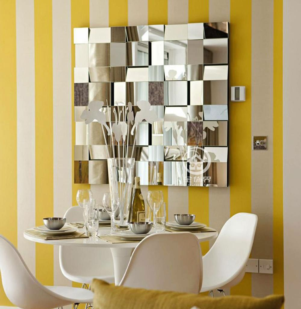 Modern Mirrored Wall Decor Beveled