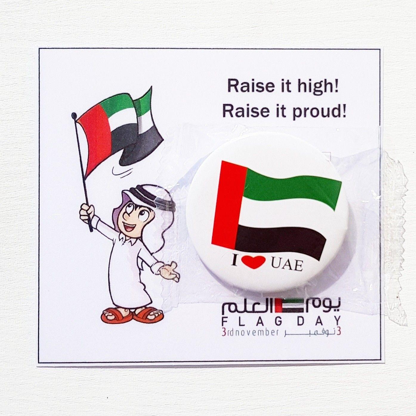 Raise It High Raise It Proud Tomorow November 3rd The United Arab Emirates Will Be Celebrating Uae Flag Day Emirates Flag Uae Flag Cute Cards