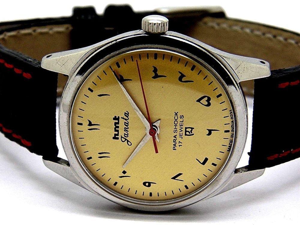 Hmt janata urdu hand winding men's steel golden dial vintage