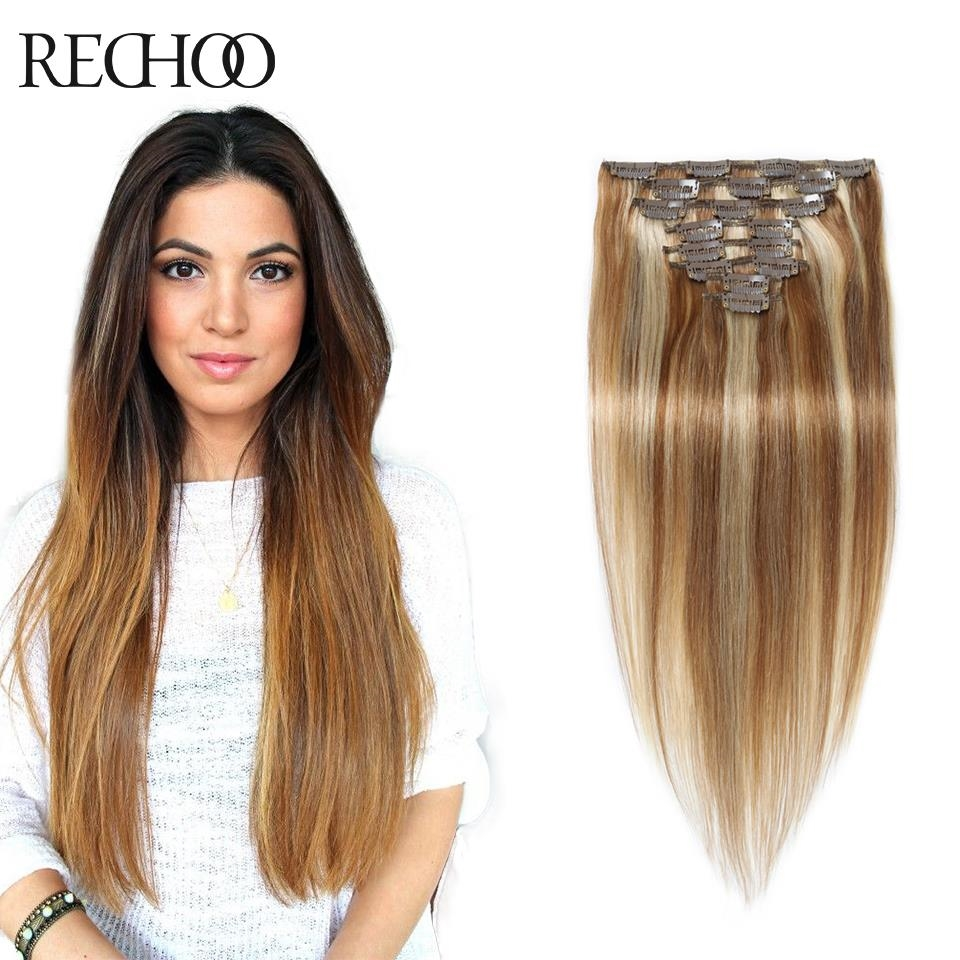 4415 buy here thick remy clip in hair extension piano color 8 price tracker and history of malaysian straight clip ins remy hair clip natural extensions full cuticle human hair extensions double weft mixed color pmusecretfo Choice Image