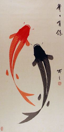 Yin Yang Koi Fish Wall Scroll Chinese Artwork Koi Art Asian Art Fish Art