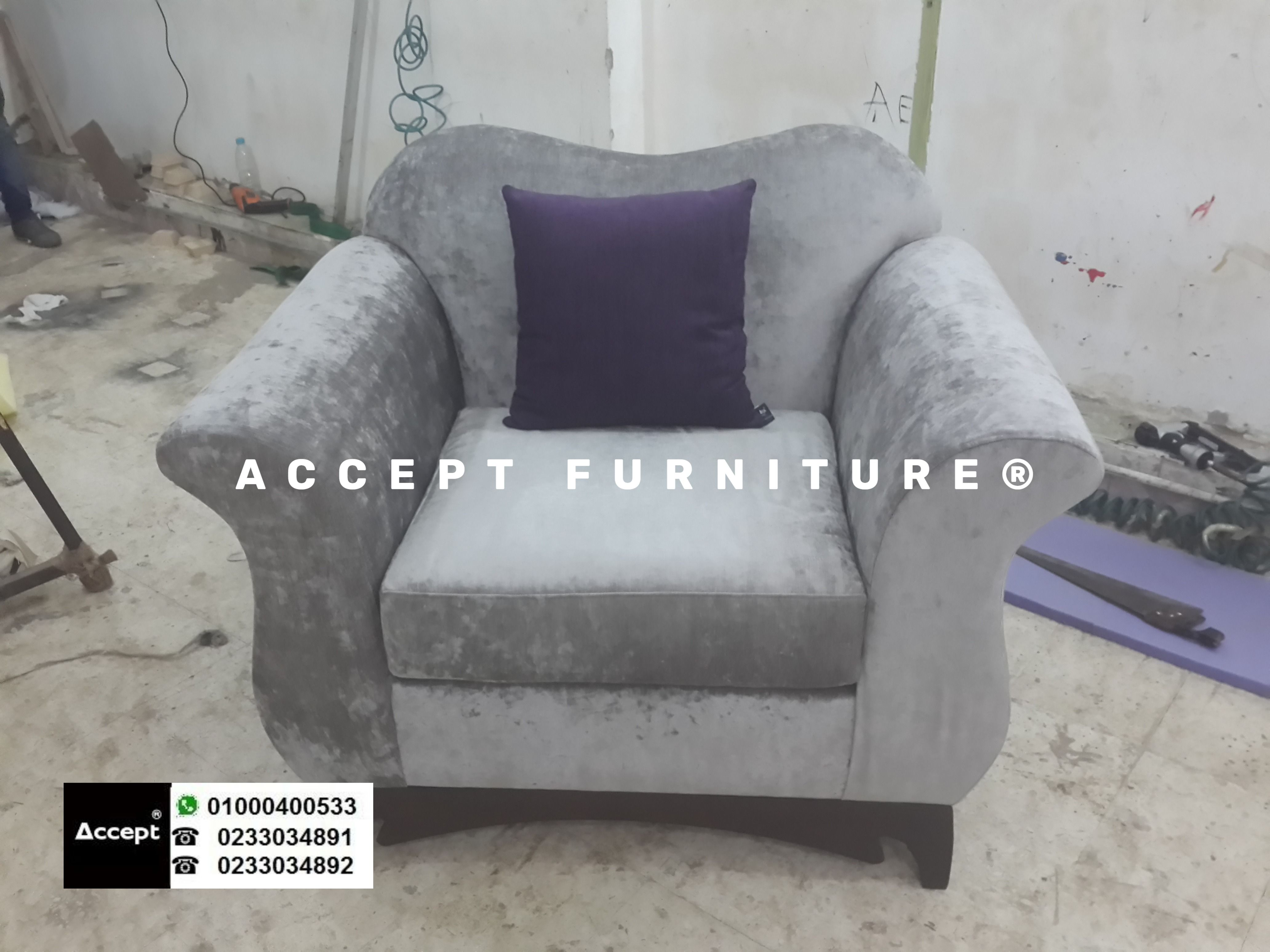 اثاث مودرن ركنات موردن انتريهات مودرن Furniture Armchair Home Decor