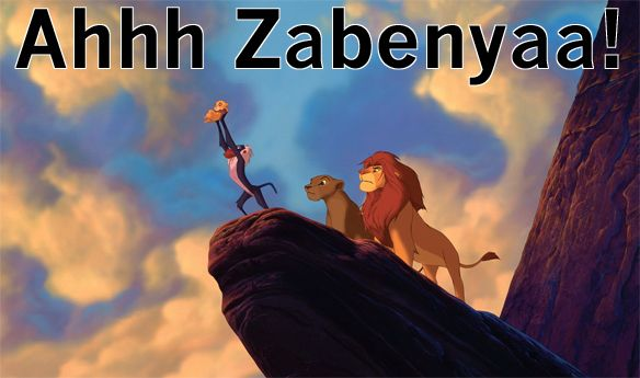 10 Awesome Go To Songs For Waking Up In The Morning Lion King Images Anaheim Angels Songs