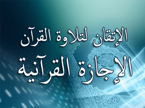 Pin By محمود زكارنة On Mahmood Arabic Calligraphy Calligraphy Art