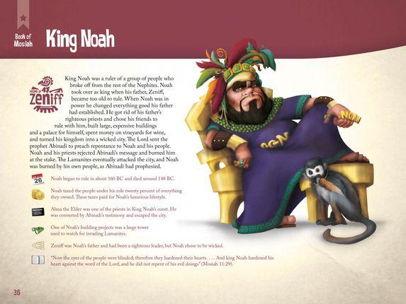 Ites_interior-king_noah
