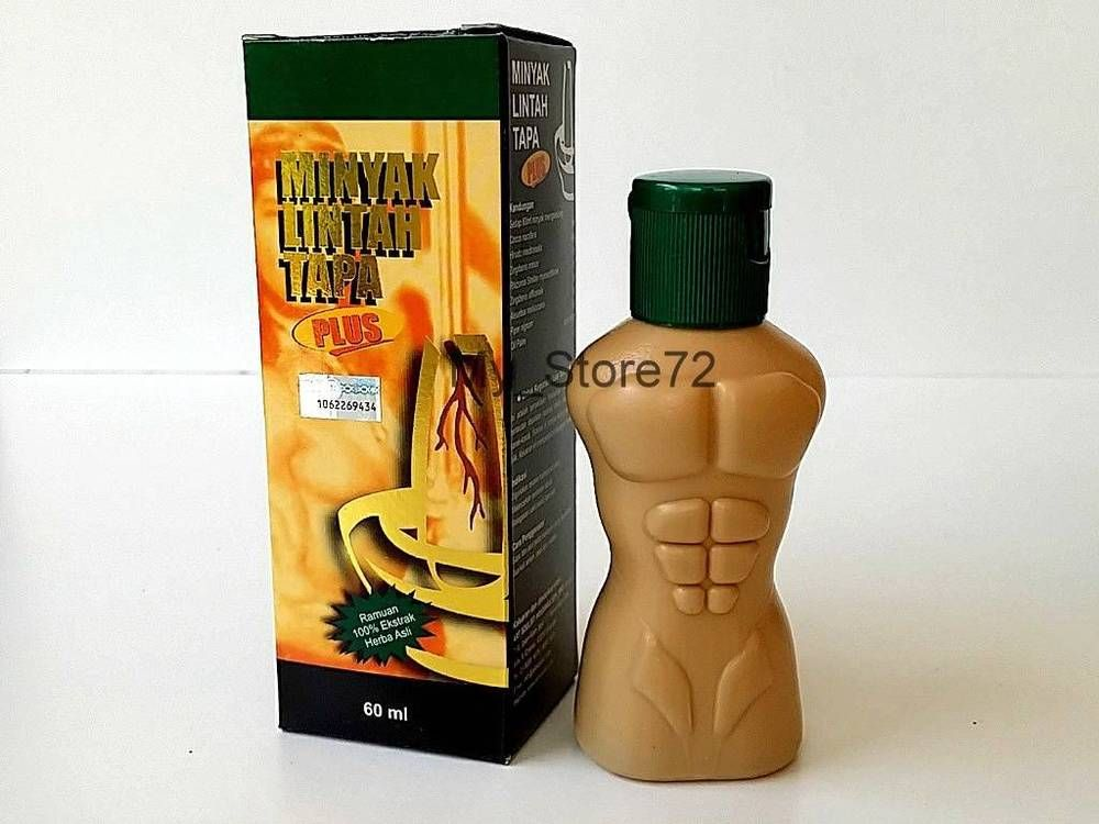 minyak lintah tapa herbal leech oil for penis erection