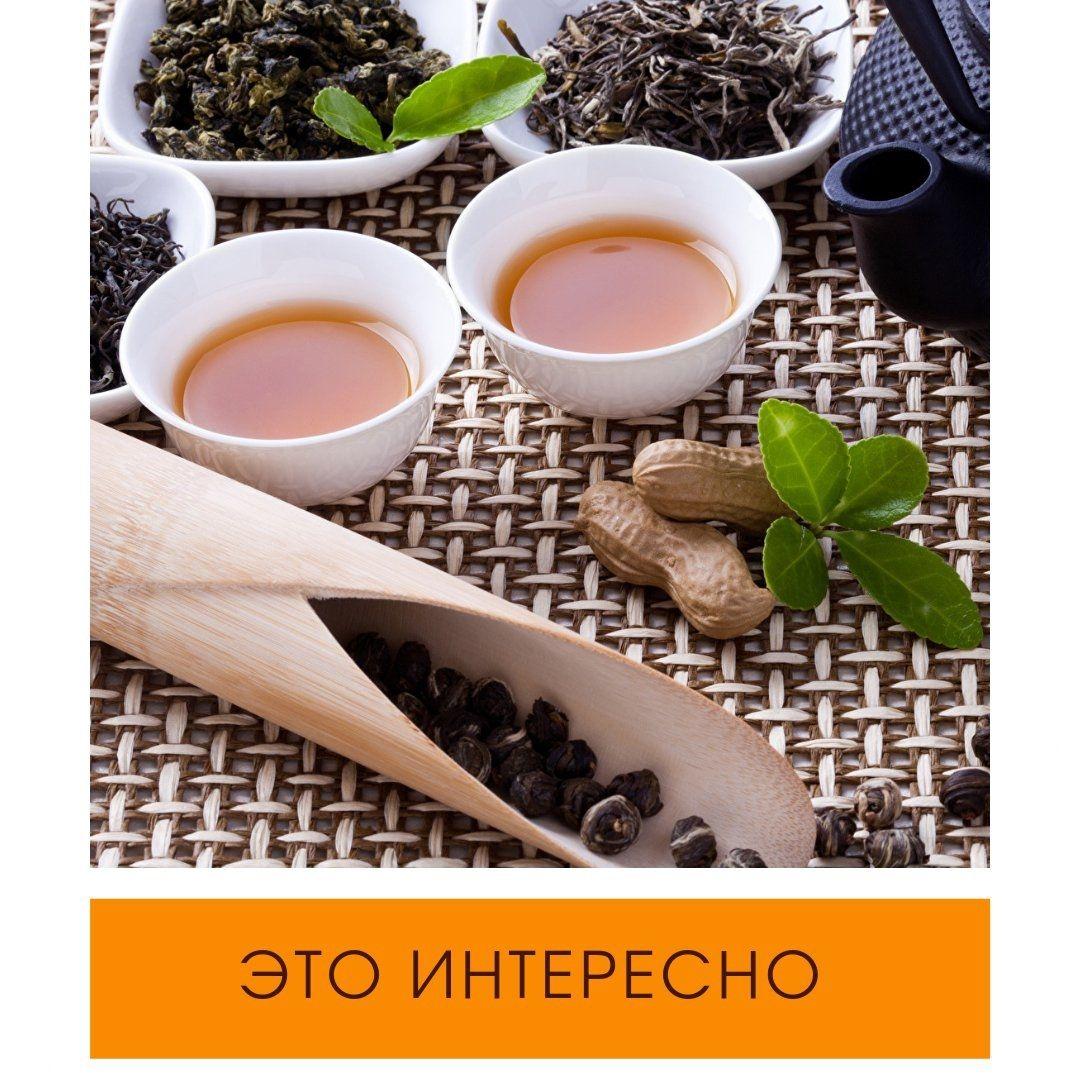 чай кофе поебемся 18