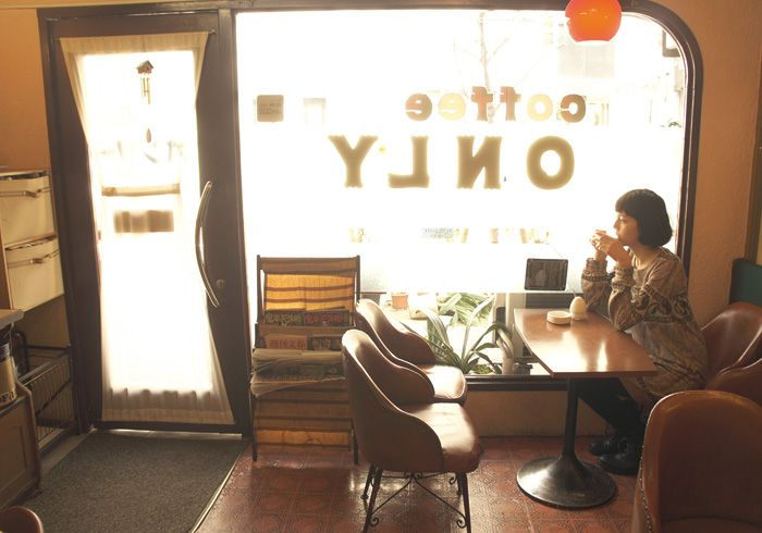 Akko 菊池亜希子の 好きよ 喫茶店 菊池亜希子 喫茶店 レトロ カフェ