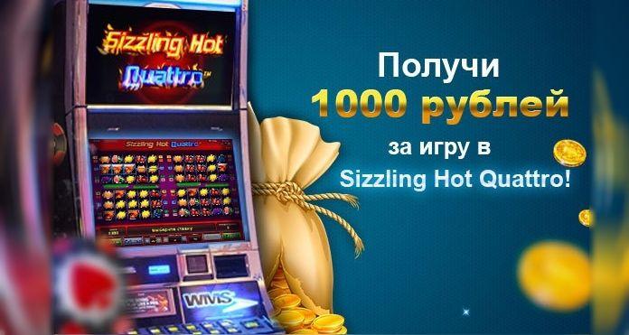 Онлайн казино с реальным выводом денег игровые автоматы играть бесплатно без регистрации онлайн казино ggs