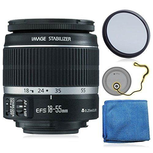 Canon Ef S 18 55mm F 3 5 5 6 Is Ii Lens White Box Aud Essential Accessory Bundle For Canon Sl1 T5i T5 T4i T3i T3 60d 7 Dslr Camera Digital Camera Lens Dslr