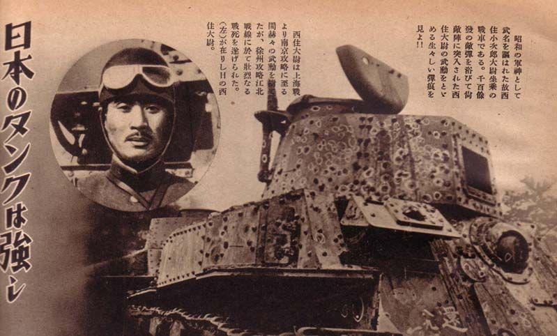 Tank Commander Nishizumi Kojiro