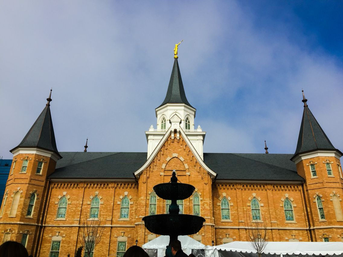 Architectural Details Of The Provo City Center Temple. House 2Open ...