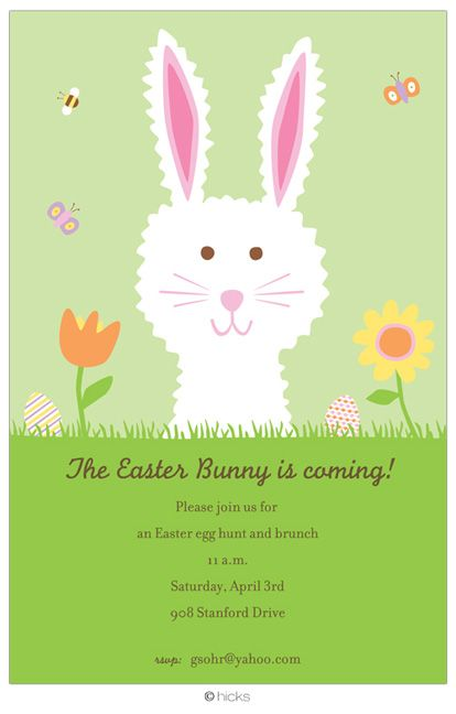 Easter Bunny Party Invitations 20372