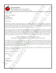 image result for sample cover letter for educational assistant