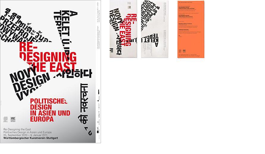 Württ. Kunstverein Stuttgart  Corporate Design  Sep 2005