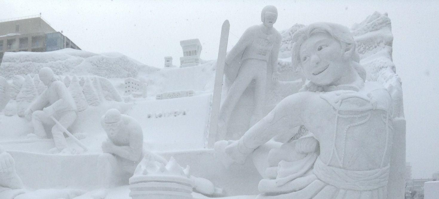 Sochi*****/*****