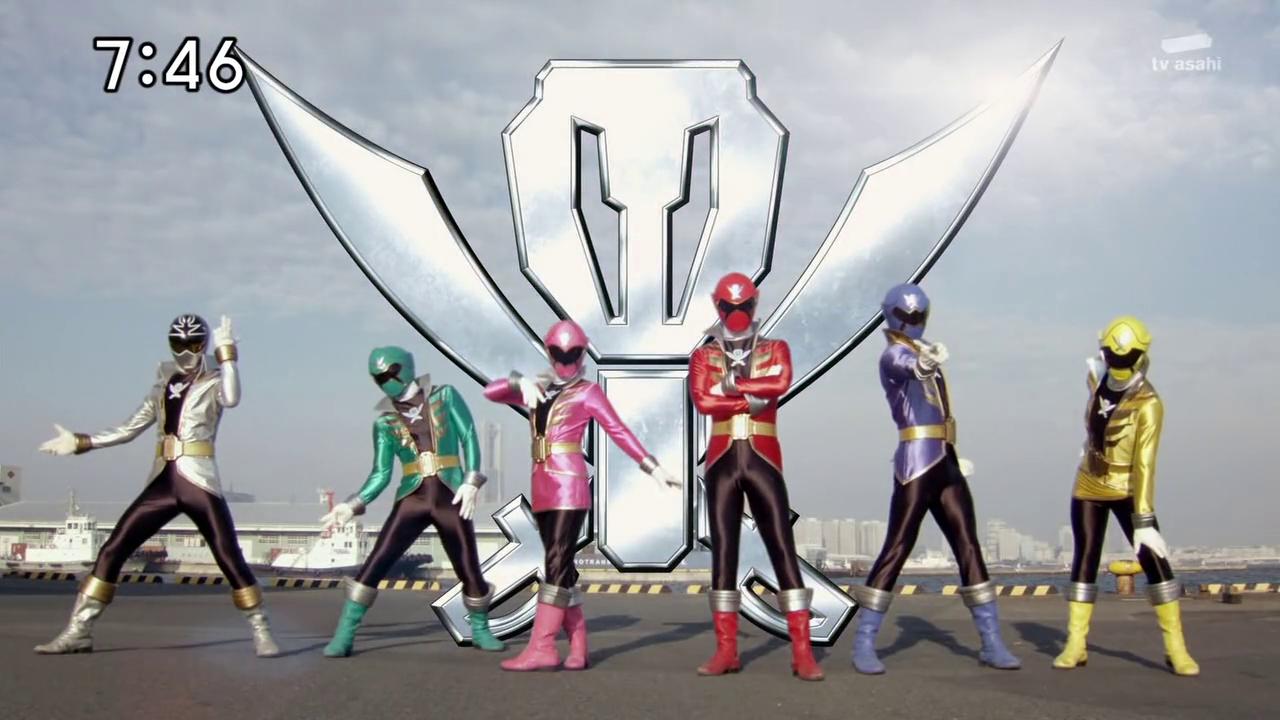 Kaizoku Sentai Gokaiger! | Super Sentai / Power Rangers ...