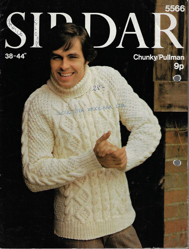 Men\'s Cable Aran Polo Sweater Sirdar 5566 vintage knitting pattern ...