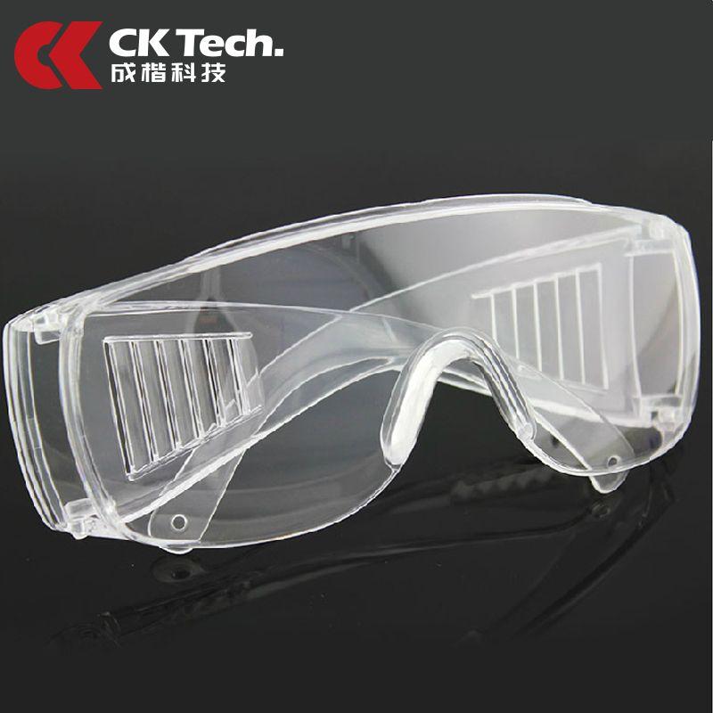 2PCS Universal Flexible Side Shield Safety Glasses Goggles Eye-tection