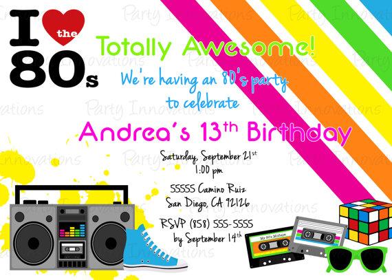 printable 80 s theme party invitation