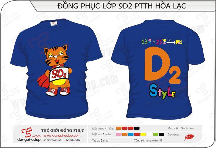 Mẫu thiết kế áo đồng phục lớp 9D2 Hòa Lạc. Thiết kế áo đồng phục lớp sáng tạo, độc đáo và chuyên nghiệp tại SMSGroup. Chi tiết tại:http://dongphucl0p.com/mau-ao/dong-phuc-lop
