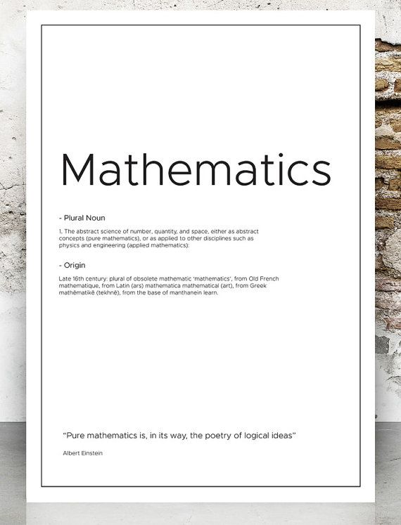 Mathematics definition print Mathematics typography print