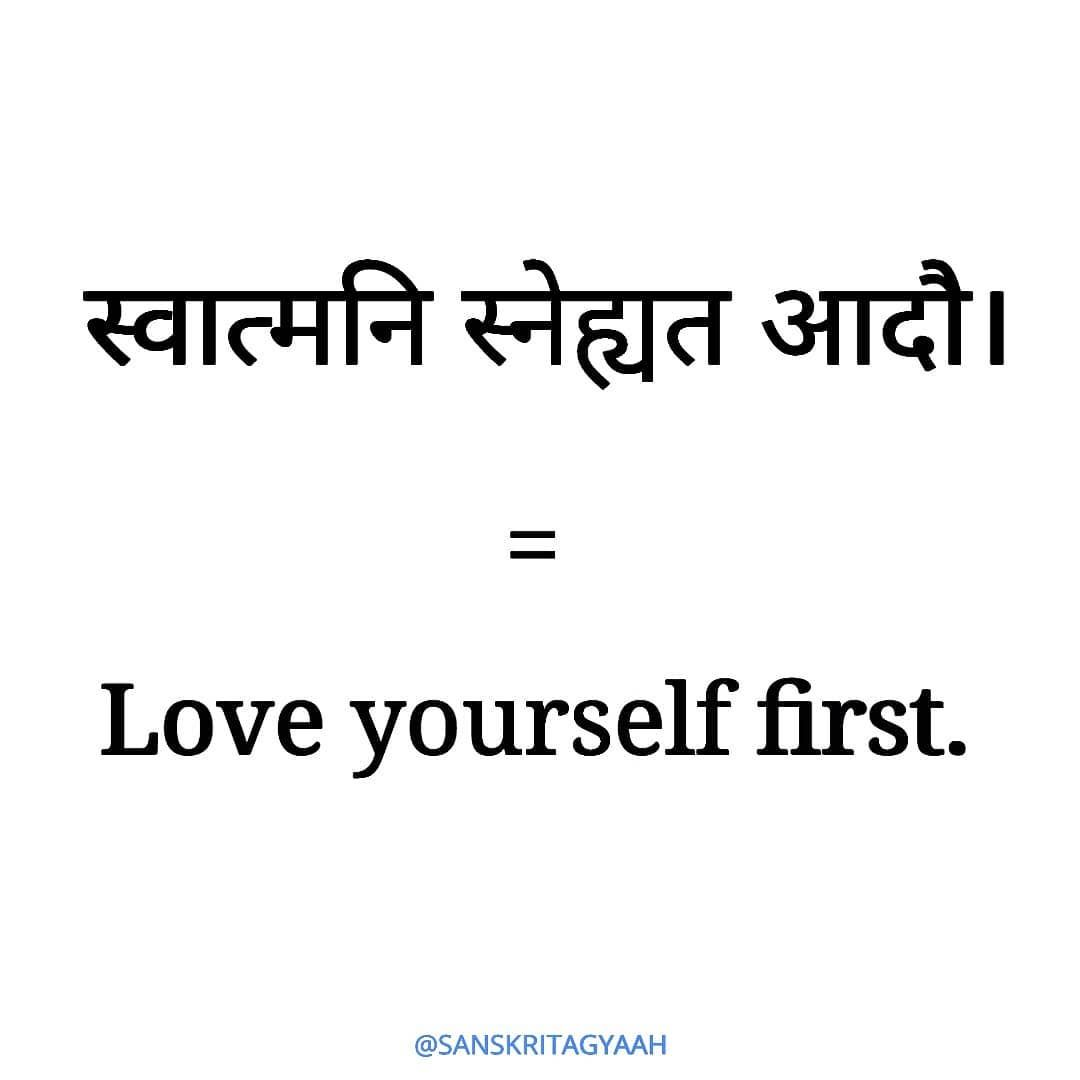 "संस्कृतज्ञा: on Instagram: ""The Sanskrit tattoos are in ..."