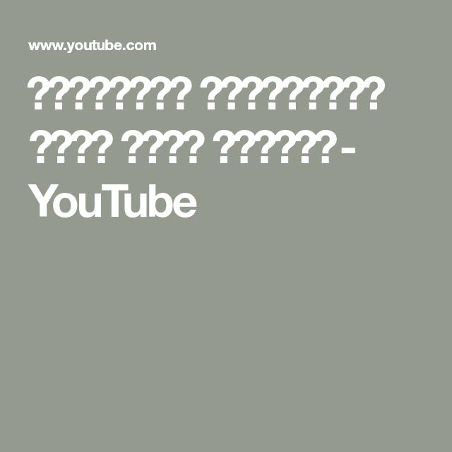 تيراميسو الايطالية روعة شكلا ومداقا Youtube Math Math Equations Youtube
