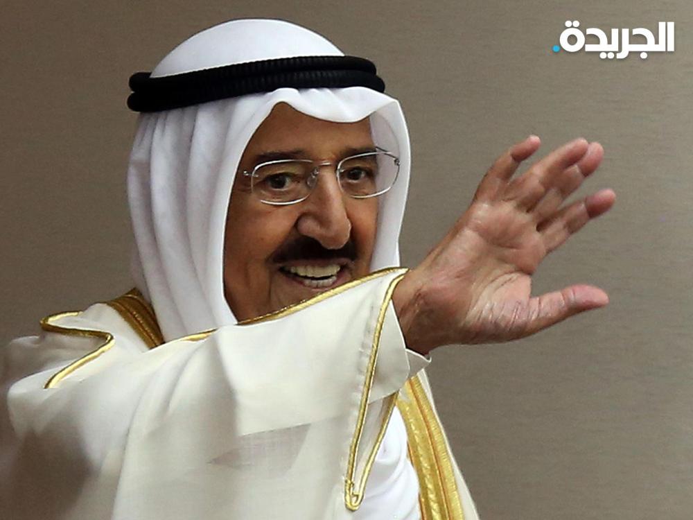 جريدة الجريدة الكويتية أمير الكويت الراحل حكيم العرب في نزاعات المنطقة In 2020 Nun Dress Fashion Dresses