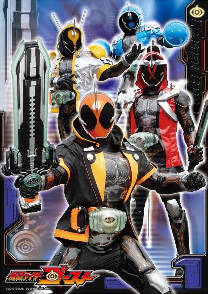 Download Kamen Rider Drive Sub Indo : download, kamen, rider, drive, Kamen, Rider