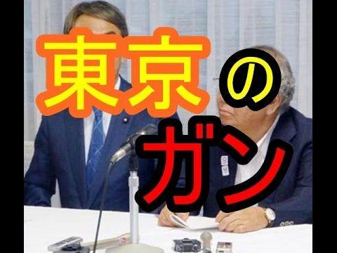 都知事選】小池百合子氏、ついに...
